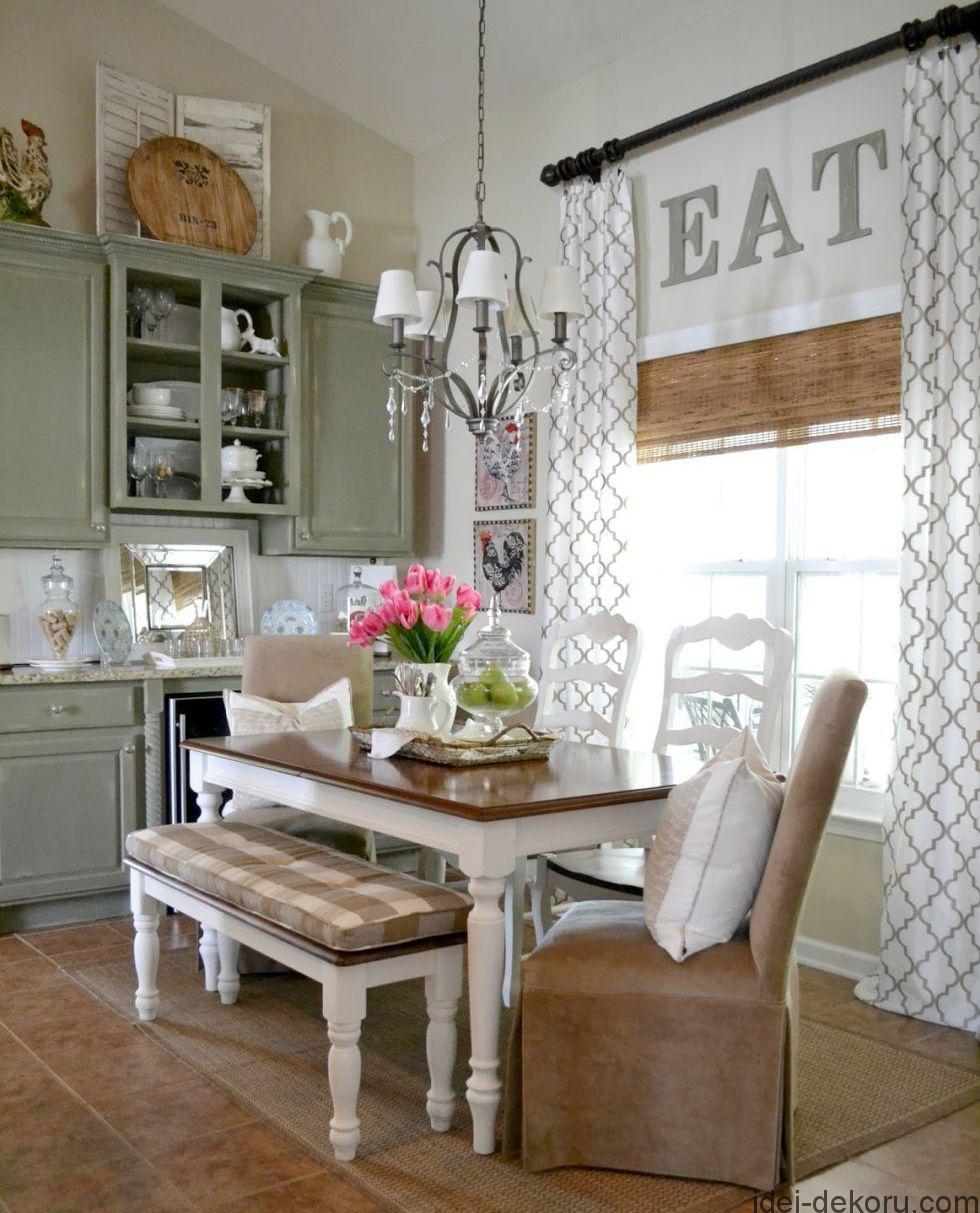 54ff68b662316-kitchen-curtains-de