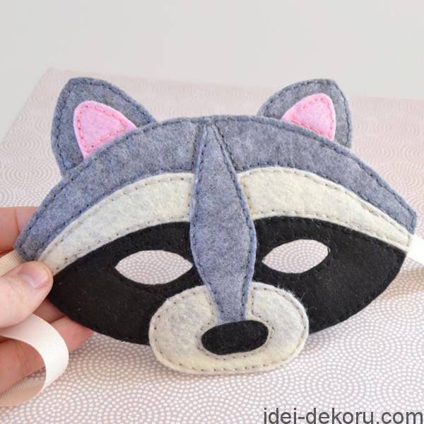 000-raccoonmask-dreamalittlebigger
