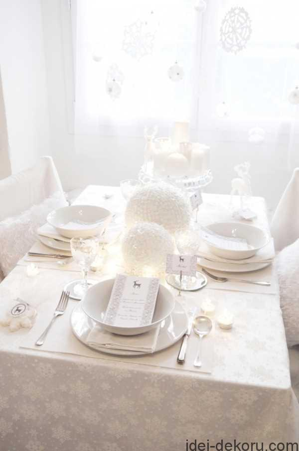 11329__600x1240_white-winter-new-year-party-ideas-2