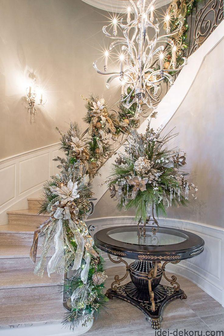 Christmas Foyer -- Entryway