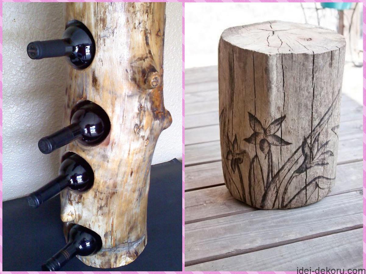 Tree-Stump-012