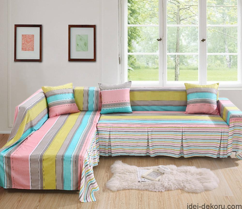 cover-of-sofa