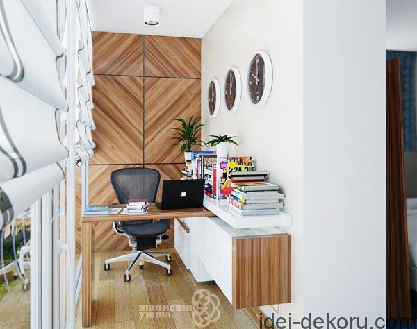dizajn-rabochego-mesta-v-kvartire-1