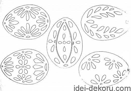 вытынанка-на-пасху-шаблоны-схемы-для-вырезания-из-бумаги-яйца-пасхальные..
