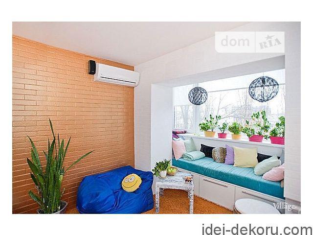 1 комнатная Квартира площадью 30 кв.м. в г. Киеве