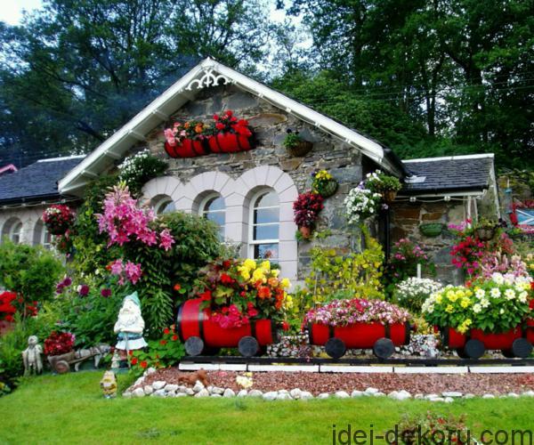Немецкий-сад