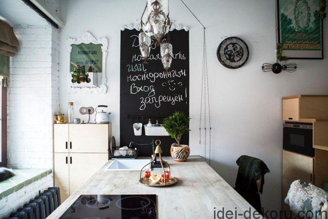 kyxnia-v-skandinavskom-stile_14-650x433