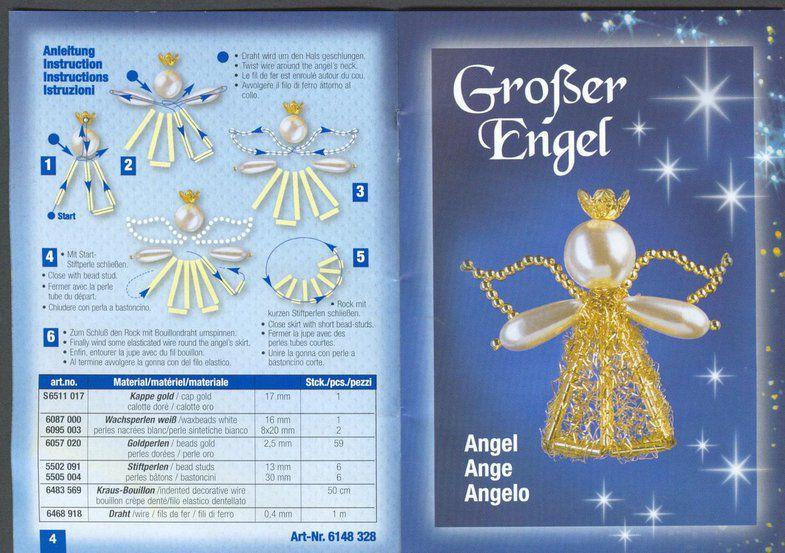 angel-shema-biser-005