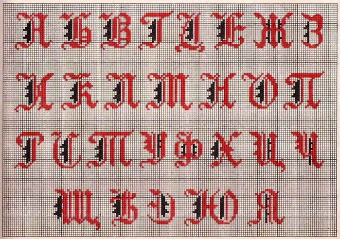 72067351_Russian_Cross_Stitch_Alphabets_1_Page_05