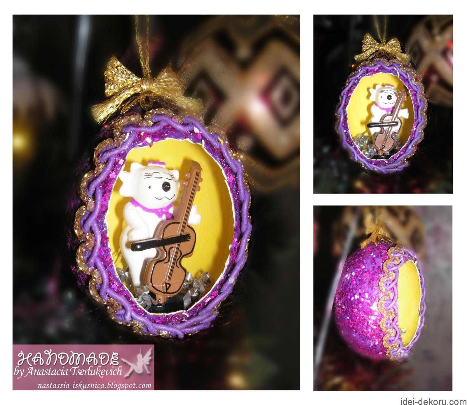 Яйцо с котом-2