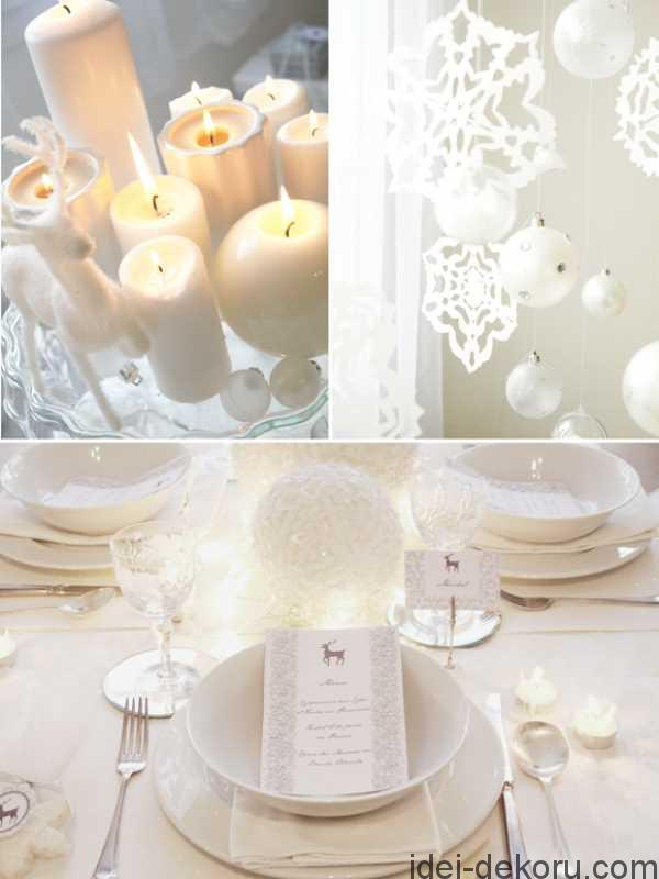 11328__600x1240_white-winter-new-year-party-ideas-1