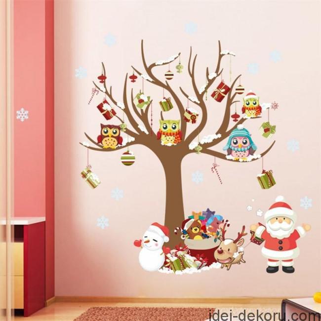 Ukrashenie_detskoy_-Na_NG_32-650x650