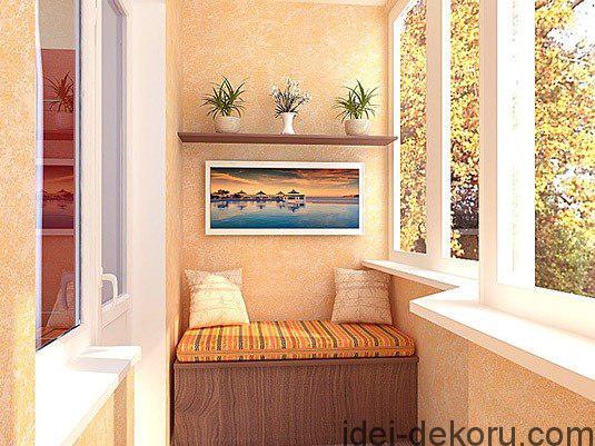 Мебель для балконов: продажа, цена в минске. террасное покры.