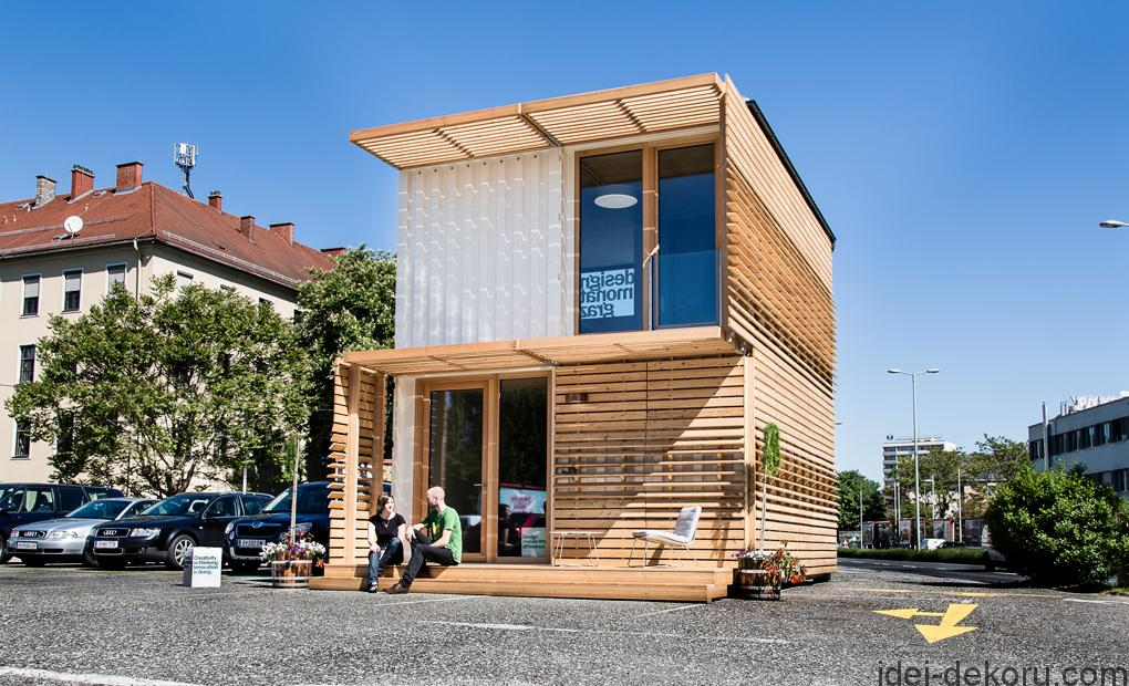 COMMOD-Container-Home-by-ContainMe