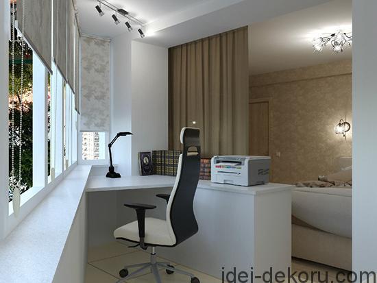 disayn-kabineta-na-balkone-3