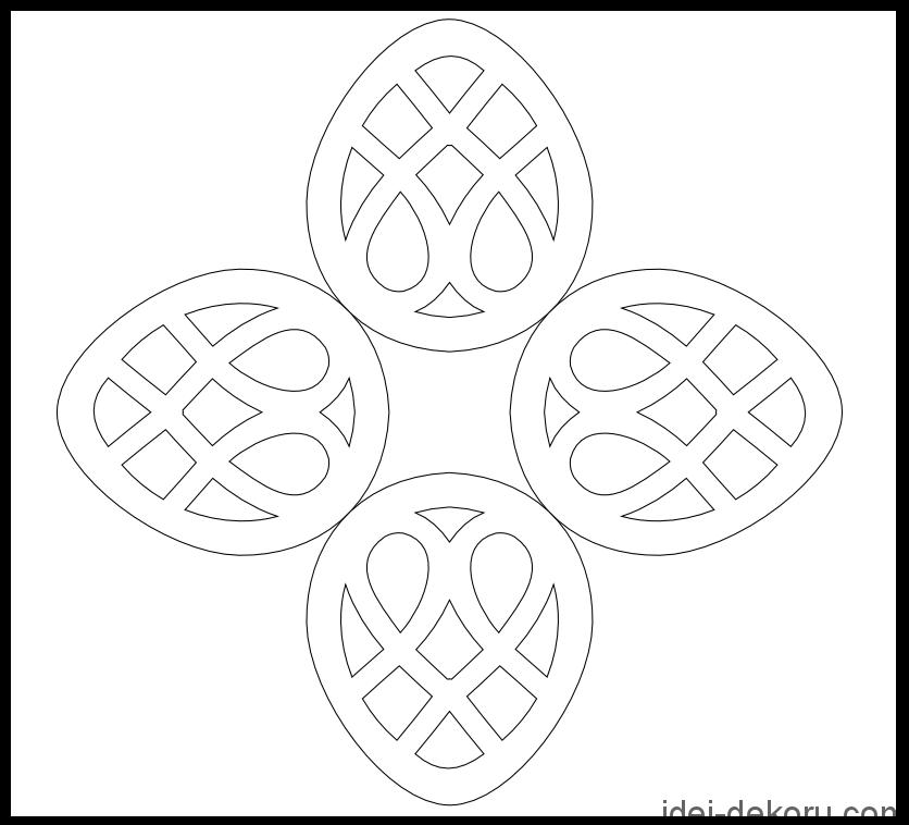 вытынанка-на-пасху-шаблоны-схемы-для-вырезания-из-бумаги-яйца-пасхальные-.