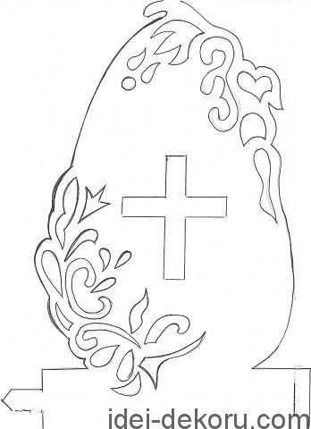 вытынанка-пасха-яйца-шаблоны-для-вырезания-из-бумаги1