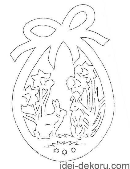 вытынанки-пасха-яйца-шаблоны-для-вырезания5
