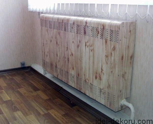 Kak_spryatat_batareyu_81